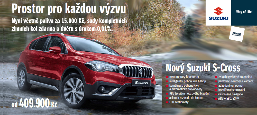 S-CROSS WEB banner